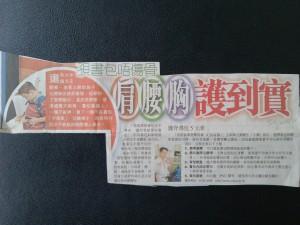 20070812